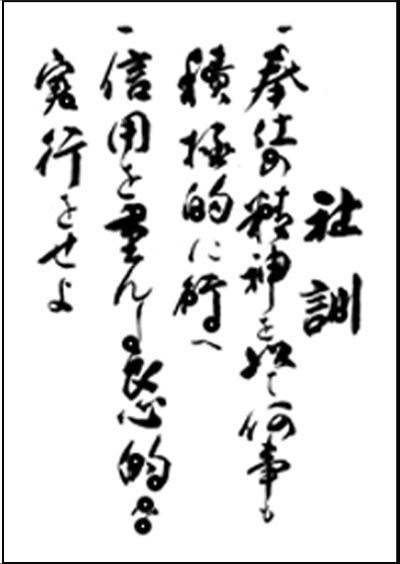 [公式]白竹建設(はくたけ)
